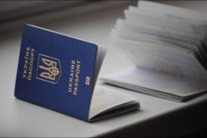 Biometric Passport UA